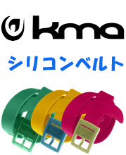 KMA BELT